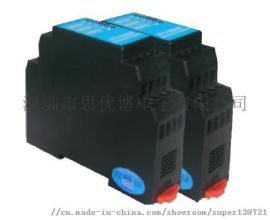 多通道四路直流电流0-5ADC采集模块RS485