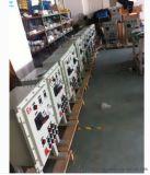 防爆风机动力配电箱/钢板焊接防爆照明配电箱