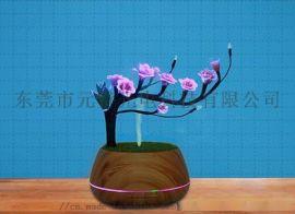 辽宁浪漫摆件厂家个性浪漫摆件元特幻宝香氛灯