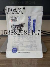 奶食品包装袋厂家生产高温蒸煮酱菜铝箔真空复合卷膜