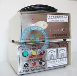 高壓靜電發生器 (型號:HS-120,國內組裝)