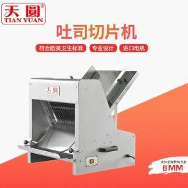 厂家直销8mm面包切片机 方包切片机 切面包机吐司切片