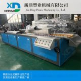 PVC波浪瓦生產設備生產線廠家 PE管材生產線 塑料片材生產線