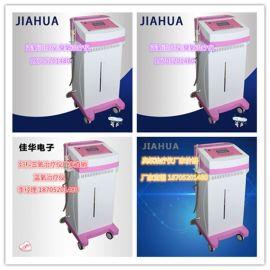 JH-203 妇科臭氧治疗仪,妇科蓝氧治疗仪