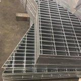 热镀锌格栅板厂家生产格栅板盖板