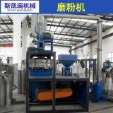 廠家供應磨粉機SMW-800 型磨粉機磨粉機