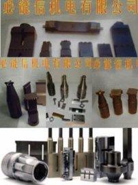 广东超声波模具、东莞超声波模具