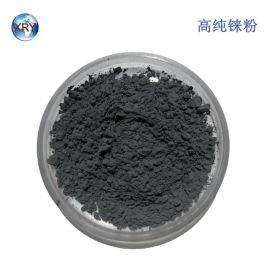 99.99%高纯铼粉 粉末冶金铼粉厂家