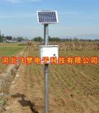 土壤墒情監測站 無線遠程土壤水分監測系統