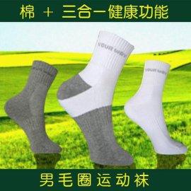 保健袜(L002)
