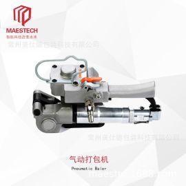 厂家直销小型便携气动打包机工厂适用捆扎机商用包装机器