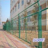 厂销工厂护栏网 场地框架护栏网 30度攀爬护栏网 防护网栏
