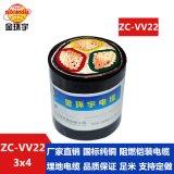 VV22铜芯绝缘聚氯乙烯护套电力电缆ZC-VV22 3*4金环宇电力电缆