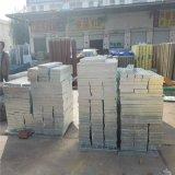 公园排水沟防滑钢格栅盖板厂家定做热镀锌 排水格栅板