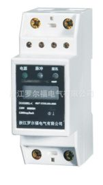 单相2P导轨式电子式电能表卡规式电表两相表项目工程厂家直销