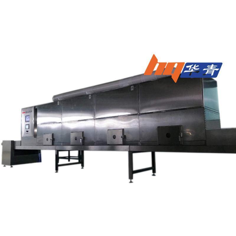 广西鱼饵熟化设备 块状**鱼饵微波烘干机 快速微波加热烘干设备