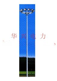 20米高杆燈