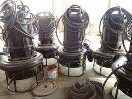 搅拌潜水排渣泵铰刀绞吸清淤泵