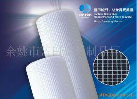 供应建筑保温专用网格布 内外墙保温材料