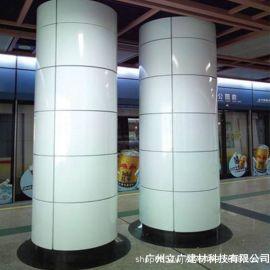 包柱铝单板防火防潮幕墙铝单板地铁装饰通用直销定制