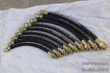 橡胶防爆挠性软管
