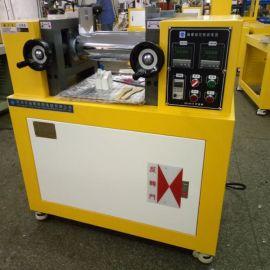 5寸小型硅橡胶开炼机 实验室研发配方仪器