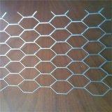 喷塑铝板网 外墙装饰网 拉伸网