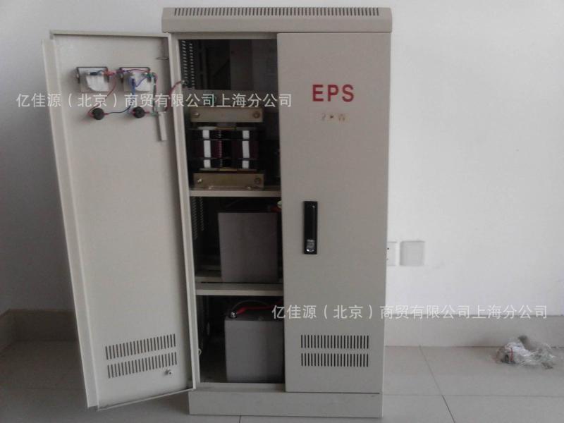 三相动力EPS消防应急灯具  应急电源EPS-2.2KW 3C消防认证齐全