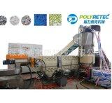 塑料颗粒机生产线 编织袋塑料造粒颗粒机 废旧再生造粒机械