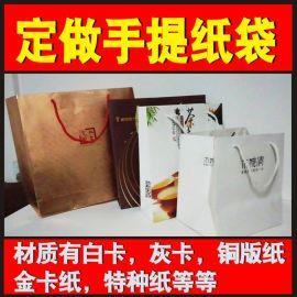 化妆品面膜盒手提袋购物包装盒手提纸袋服装茶业袋手提袋定制logo