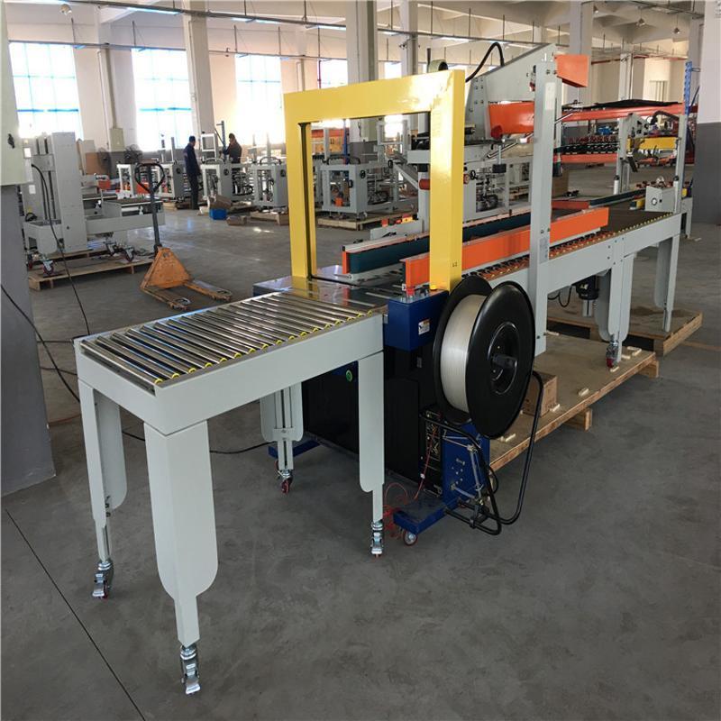 HG-FX02配置打包封箱机 国标材料打包封箱机厂家直销