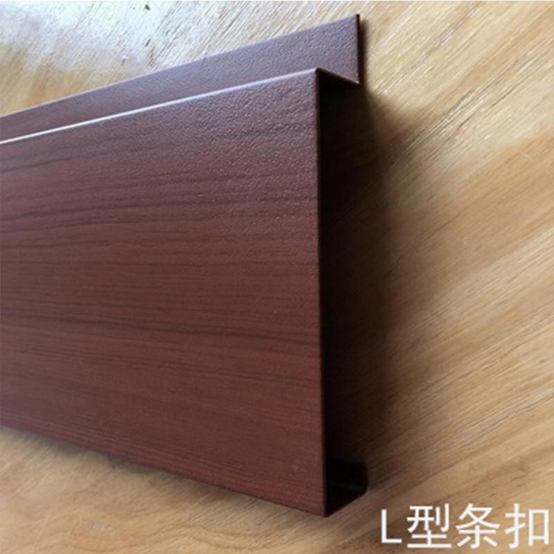 廠家定製鋁條扣板天花吊頂木紋氟碳鋁條扣幕牆工程施工