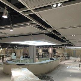 沈陽車站吊頂鋁板網 室內裝飾網 鋁板裝飾網