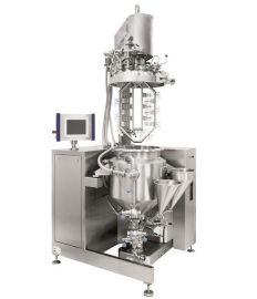 厂家直销 SGN沙拉酱真空乳化机 专业真空乳化设备 成套真空乳化机