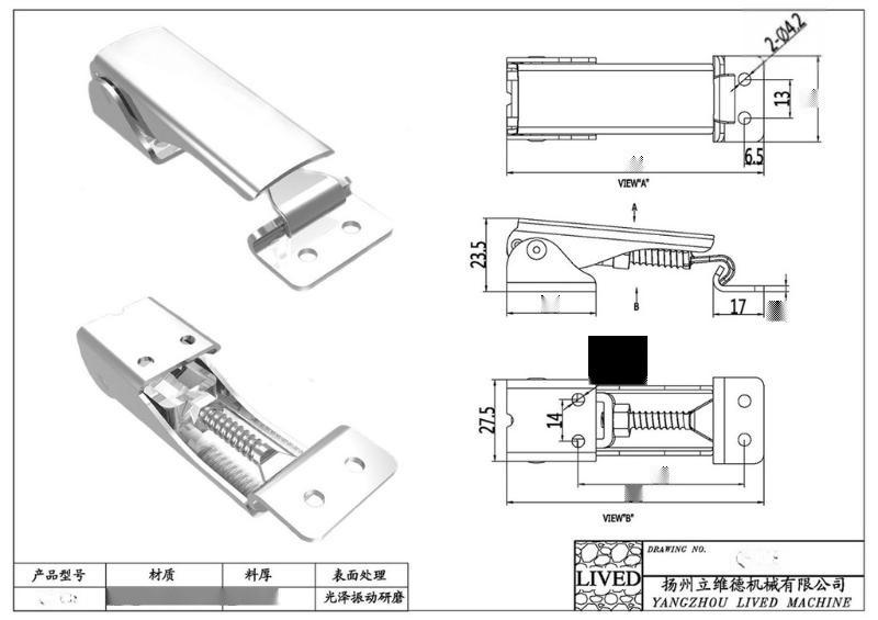 供应粉桶调节搭扣、不锈钢调节搭扣、电器箱柜调节搭扣