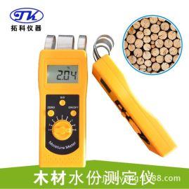 【供应】感应式木材水分测定仪 量大价优