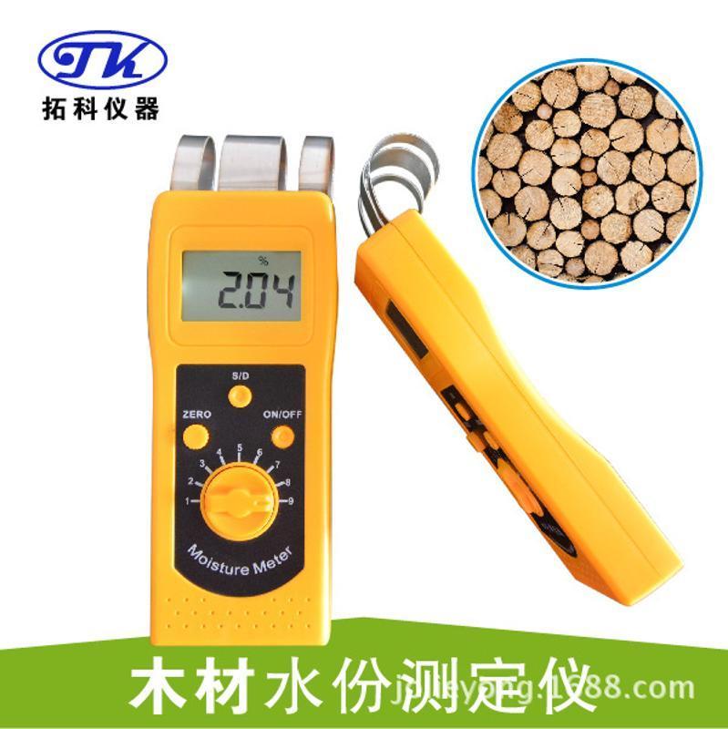 【供應】感應式木材水分測定儀 量大價優