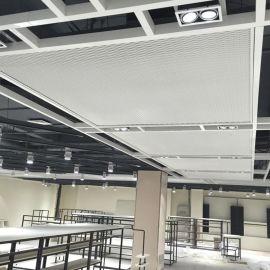外牆裝飾鋁板拉伸網 菱形金屬網 吊頂天花拉網板