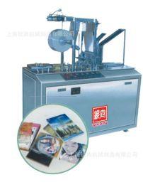 热封安全套包装机 三维透明膜咖啡包装机 茶叶包装机 三维包装机