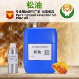 供应天然植物 松油 pine oil 松*脂85%