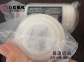 聚四 乙烯 PTFE微孔膜滤芯 5英寸 十英寸滤芯