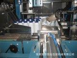 礦泉水熱收縮全自動機 HG-150  廠家直銷