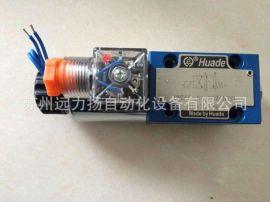 华德叠加式减压阀ZDR6DP1-40B/25Y