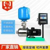 定压补水装置 家用无塔供水器 不锈钢304供水器