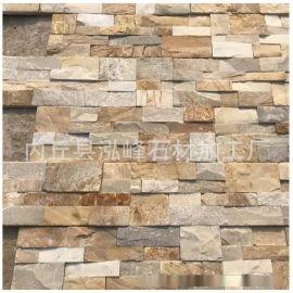 批发天然黄色文化石 外墙文化石 黑色文化石面砖 别墅板岩文化石
