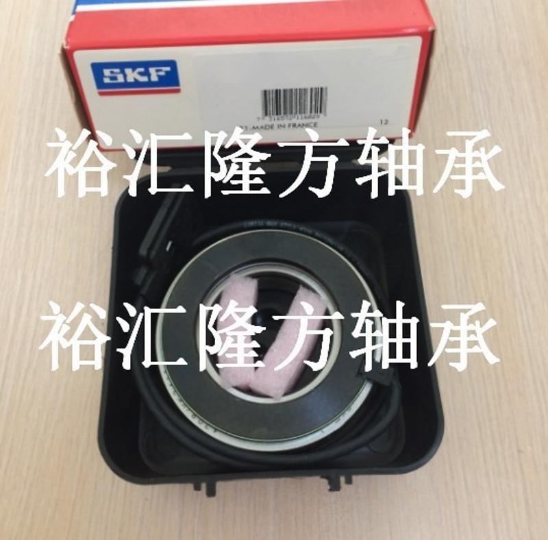 高清实拍SKF BMB-6209/080S2/UB002A传感器BMB-6209/080S2/EB002A