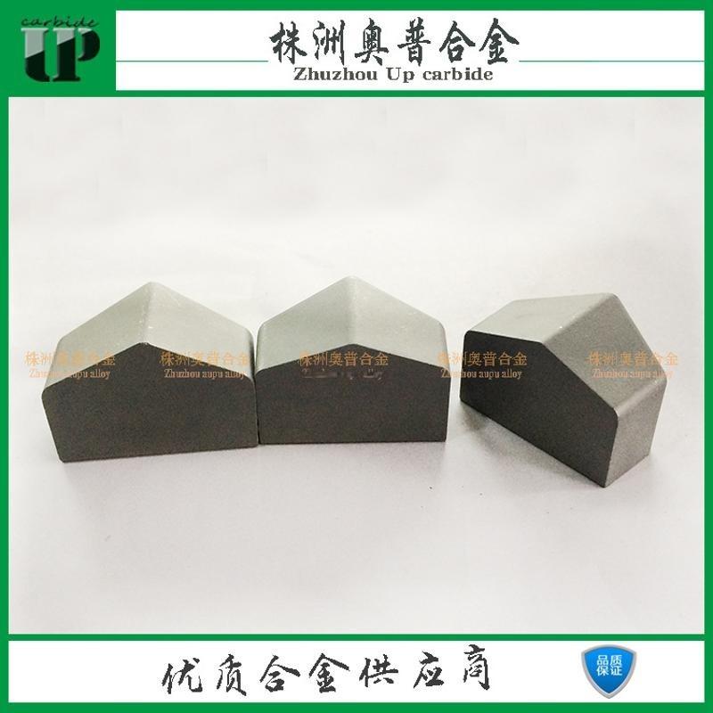 YG8C鎢鋼盾構刀 硬質合金盾構齒 盾構刀具