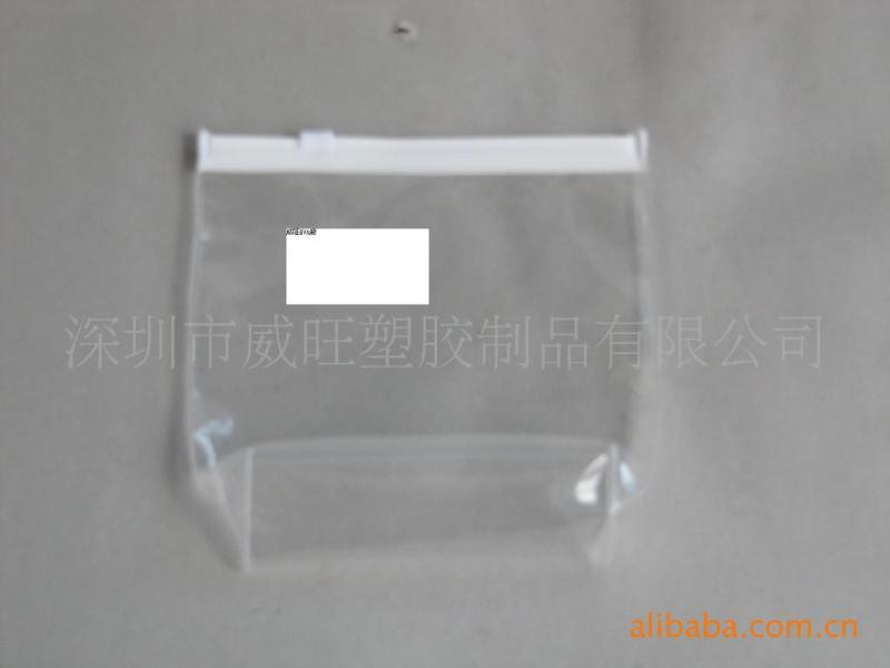 供应 eva化妆品包装袋/环保袋
