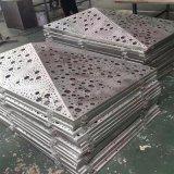 超大焊接铝单板厂家定制弧形曲面铝单板非标定制