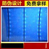 厂家定制安全线纤维防伪纸 安全线不干胶纸 高档防伪纸现货